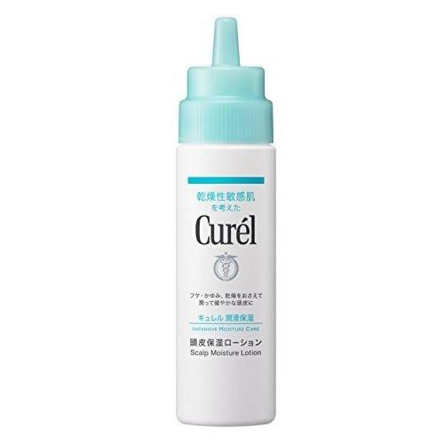 キュレル 頭皮保湿ローション 120ml 正規品 スカルプケア curel 乾燥肌 日本限定 敏感肌 かさつき 頭皮 ふけ Curel 直塗 かゆみ