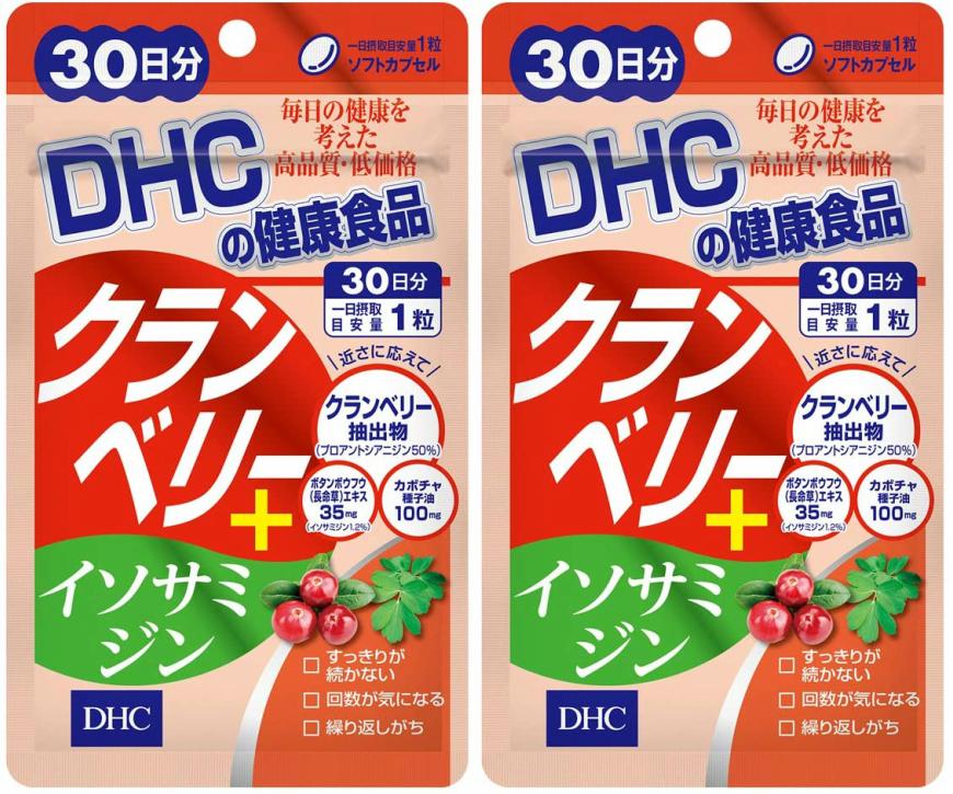 クランベリー 物品 イソサミジン 30日分 2個セット 送料無料 DHC 女性 美容 サプリ サプリメント プロアントシアニジン クエン酸 驚きの価格が実現 タブレット ディーエイチシー カボチャ種子油 ボタンボウフウ ダイエット 健康食品