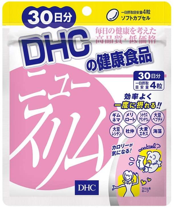 DHC 在庫一掃 ニュースリム 120粒 本店 送料無料 30日分