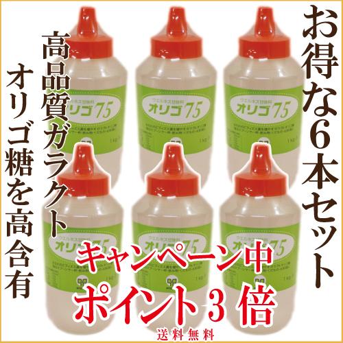 ! FIGHTガラクトオリゴ糖 【オリゴ糖】 1kg綺麗な身体は綺麗な腸から! !