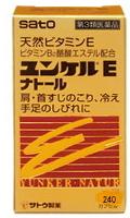 【送料無料】ユンケルEナトール 240カプセル【第3医薬品】【smtb-k】【ky】