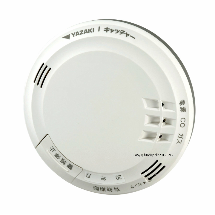 都市ガス ガス警報器 CO警報 YP-764F 新品 複合型警報器 [矢崎] [YAZAKI] [ガス漏れ] [警報器] [天井]