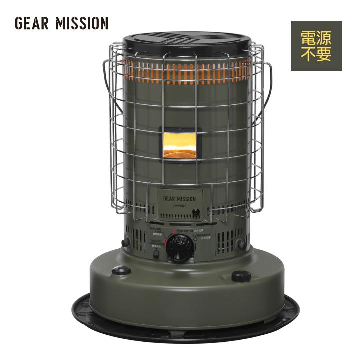 人気のフィールドギア トヨトミ 石油ストーブ KS-GE67 輸入 ギアミッション 対流型 アウトドア GEAR MISSION 倉 ポータブル