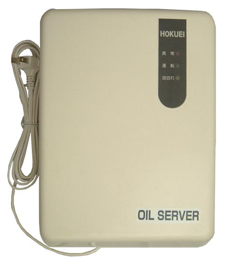 屋内用 オイル サーバー HOS-ID92 灯油 ホクエイ オイル リフター 新品 ポンプ