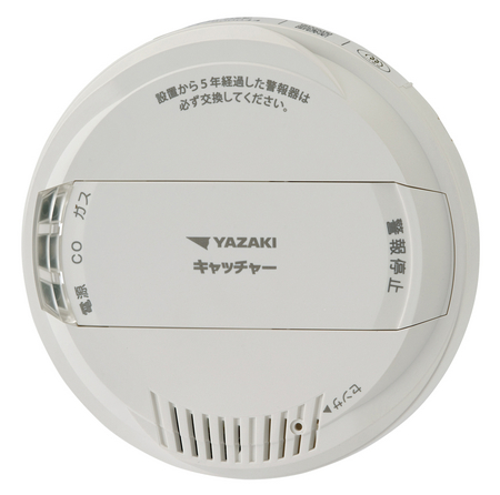 都市ガス ガス警報器 CO警報 YP-764D 新品 複合型警報器 [矢崎] [YAZAKI] [ガス漏れ] [警報器] [天井]