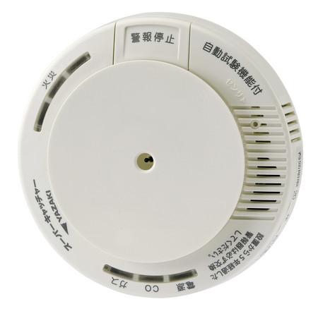 都市ガス ガス警報器 火災警報(熱感知) CO警報 YP-768 新品 複合型警報器 [矢崎] [YAZAKI] [ガス漏れ] [警報器] [天井]