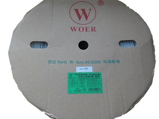 <熱収縮チューブ通販・販売><透明 熱収縮チューブ 円の直径φ3mm>1巻約400m<suc-208>