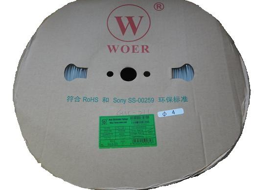<熱収縮チューブ通販・販売><透明 熱収縮チューブ 円の直径φ4mm>1巻約400m<suc-211>