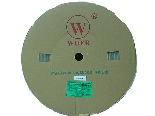 <熱収縮チューブ通販・販売><透明 熱収縮チューブ 円の直径φ5mm>1巻約200m<suc-214>