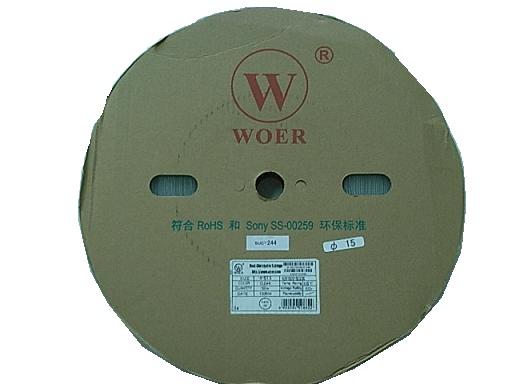<熱収縮チューブ通販・販売><透明 熱収縮チューブ 円の直径φ15mm>1巻約100m<suc-244>