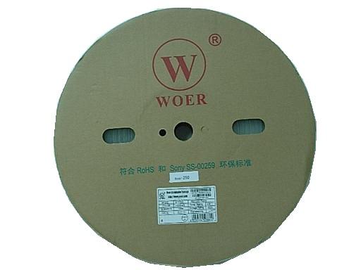 <熱収縮チューブ通販・販売><透明 熱収縮チューブ 円の直径φ17mm>1巻約100m<suc-250>