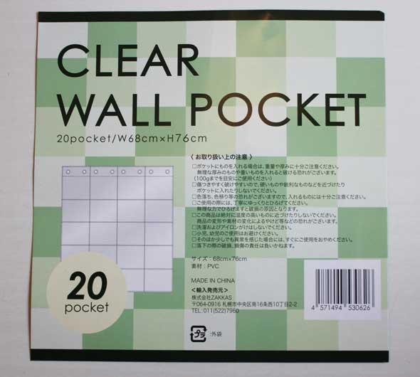 P11Sep16   2枚でお買い得 透明20ウォールポケット20ポケット2枚パックシンプルレター20フォルダー整理整頓 CDジャケット カード 写真20ポケット収納