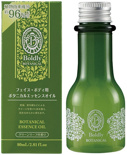 """Oil can be used up to face systemic """"boldly botanical oils, green leaf or sweet savon each 80ml体 from the plant components more than 96%! 0 type of vegetable oil and finished oil fragrance in luxury compound, skin-friendly ingredients-free formulati"""
