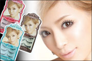 ・ Reckoning eyelashes エーアイラッシュ of the Ayumi Hamasaki produce only now only 1,000 yen in four