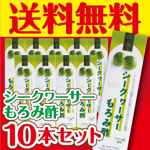 """""""Shikuwasa vinegar 900 ml 10-set]"""