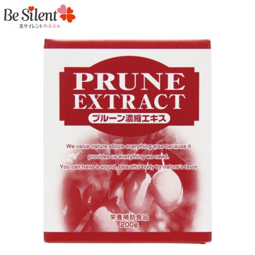 プルーンは豊富なビタミン・ミネラルを含みます。鉄分もたっぷり! プルーン濃縮エキス 200g
