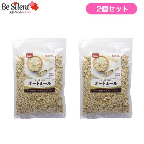 糖質制限されている方やカロリーを気にされている方に特にオススメです。米やパンとの置き換えでダイエットをサポートします。 オートミール 500g 2個セット 送料無料 オーツ麦 味源 置き換え たんぱく質 食物繊維 鉄 シリアル グラノーラ 糖質制限 腸活 雑炊 リゾット