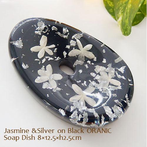 祝・令和【30Pオフ】定形外郵便対応ソープディッシュ  Jasmine &Silver on Black ORANIC  アクリル石鹸置き スタイリッシュ Heavenlyjew