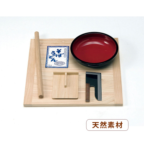 【10%OFF】そば打ち 麺打ちセット