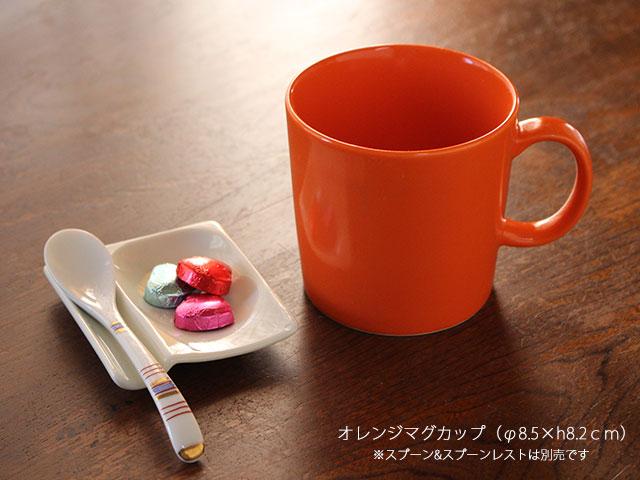 赤系のマグ 安定 コーヒーカップ 今だけスーパーセール限定 アウトレット 大特価!! オレンジマグカップ φ8.5×h8.2cm