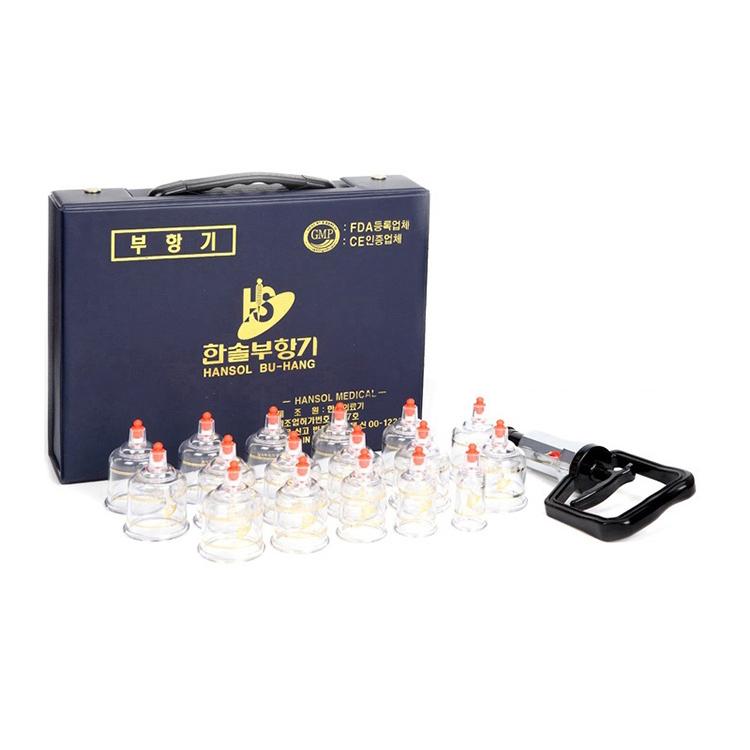 【取り寄せ商品】【送料無料】吸い玉 ハンソルメディカル ブハン カッピングカップ17個セット 中国四千年の健康法「吸玉」がご家庭で手軽にできる
