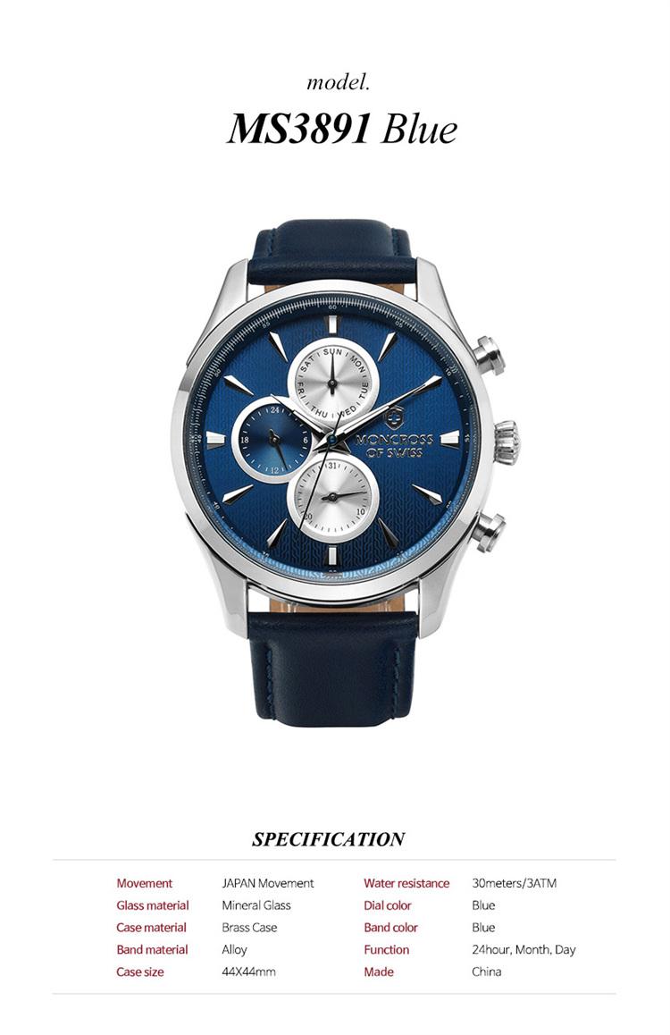 【送料無料】Moncross Watches Men's MS3891 時計メンズ Blue/Brown 父の日 ギフト