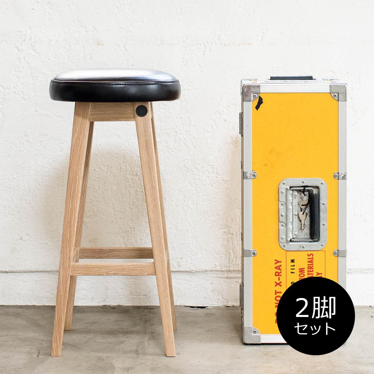 ハイスツール シンプル 無垢 ウッド [セット販売●b2c シンプルラウンドスツール-ハイ(オイルドレザー-ブラック) 【2脚入り】] サラサデザインストア