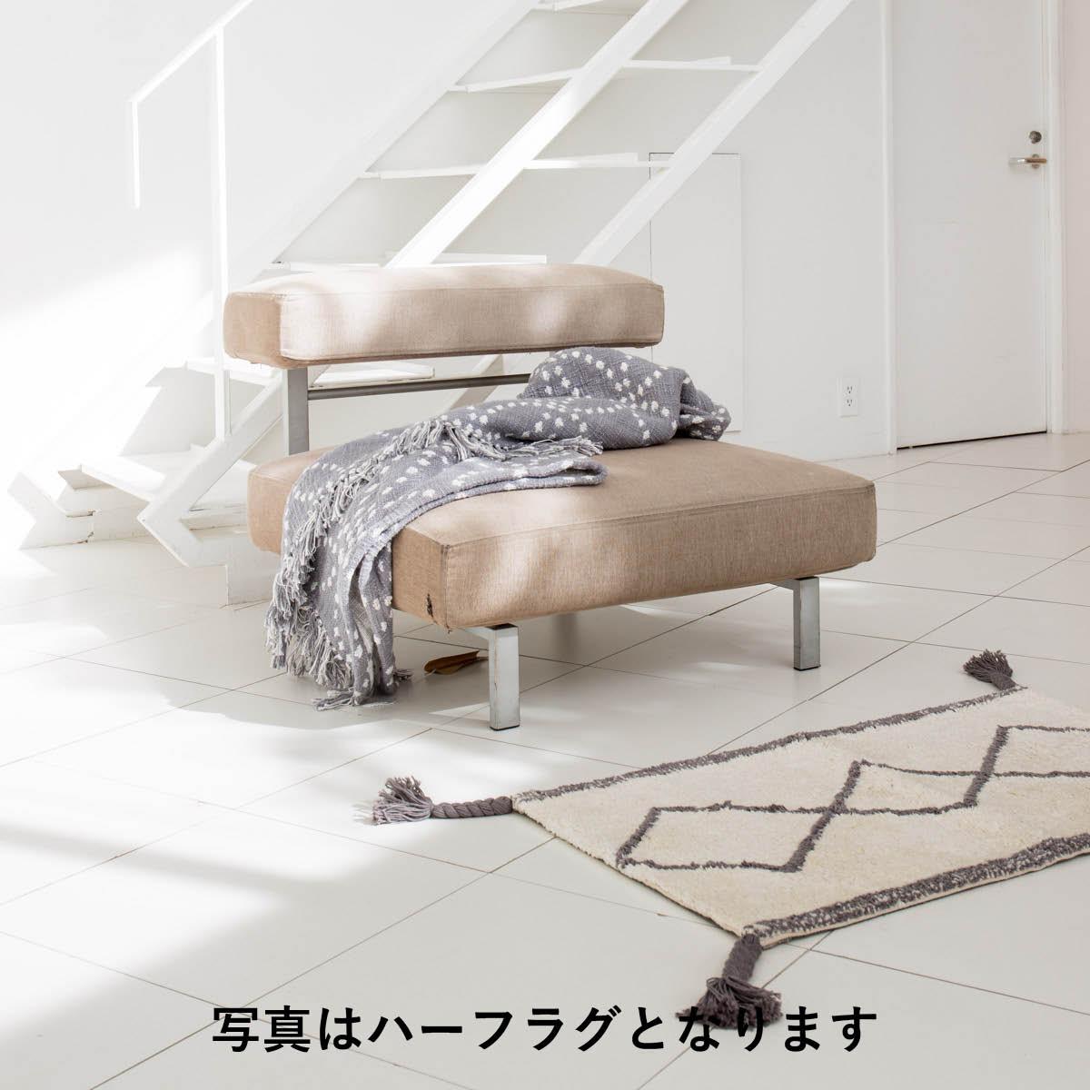 ラグ ラグマット [b2c ラグ-L ダイア] 絨毯 サラサデザインストア