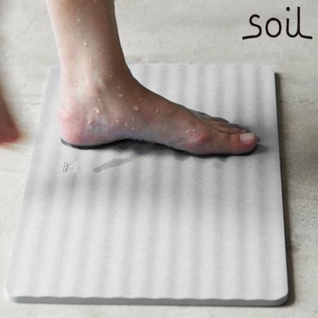 [soil(ソイル)バスマット ウェーブ]|soil(ソイル)の珪藻土製のバスマット、速乾性に優れお風呂マットのベストチョイス。おすすめです!!