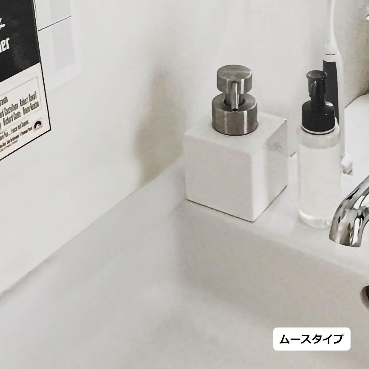 ハンドソープ ディスペンサー 詰め替えボトル 陶器 泡 セラミック 安い 激安 プチプラ 高品質 b2c 激安挑戦中 ムースボトル-mini #SL_BT