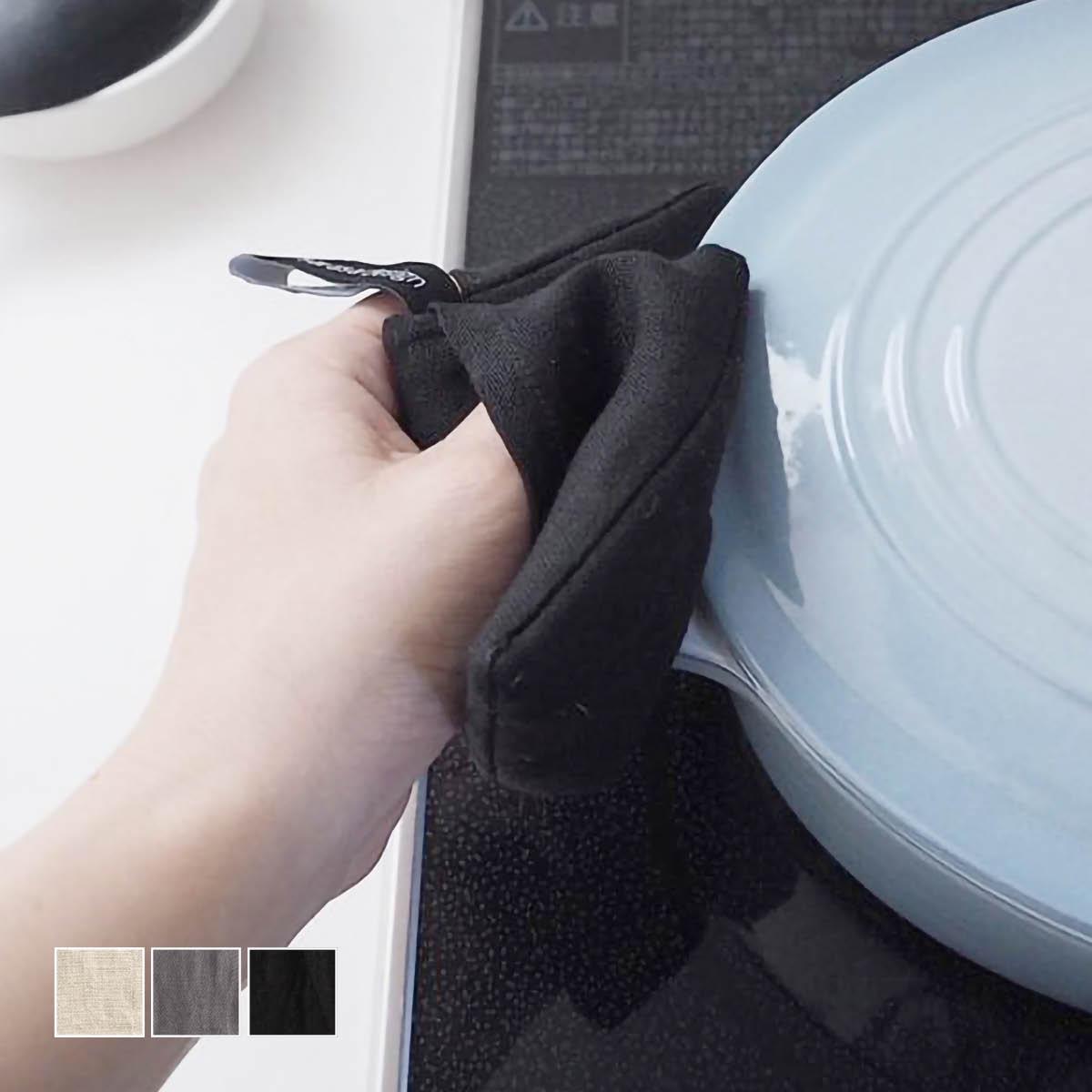 鍋つかみ 新作アイテム毎日更新 b2c リネン キッチン 《メール便可》b2c 人気の定番 鍋つかみ#SL_KT 1個入り グリルミトン