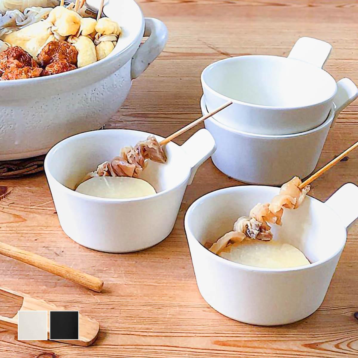 小鉢 ボウル 価格 交渉 送料無料 人気の定番 和食器 持ち手付き おしゃれ シンプル 〈sarasa 取り鉢 取り皿 × イブキクラフト 〉とんすい design シンプル#SL_TB