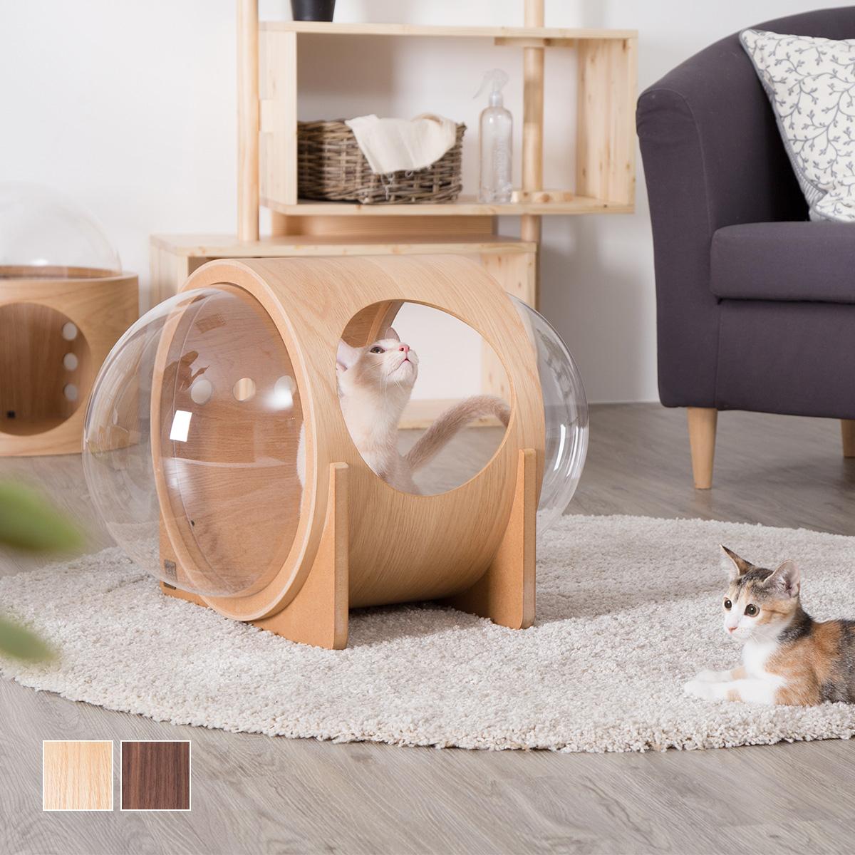 my zoo 猫ハウス 猫 ベッド 木製 猫家具 ねこ ネコ かわいい おしゃれ[〈MYZOO マイズー〉宇宙船アルファ ネコハウス]