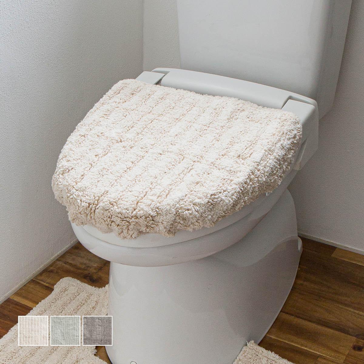 最新号掲載アイテム トイレ蓋カバー 洗浄暖房 完売 b2c シンプル トイレフタカバー #SL_BT オーガニックコットン