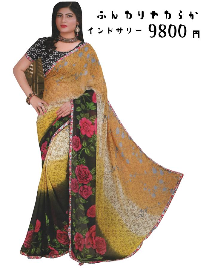 インドサリー/インド民族衣装 やわらかな素材でボディーラインが綺麗に仕上がります!普段遣いからイベント衣装、浴衣替わりにも!これからの季節にピッタリ★さらりと涼しく着れます-着付け説明書付き-