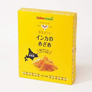 噛むほど甘いカリッと食感 北海道限定 大幅にプライスダウン カルビーポテト 18g×8袋 休日 インカのめざめ 黄金ポテト