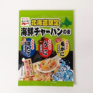 【北海道限定】【永谷園】海鮮チャーハンの素(毛ガニ・うに・ほたて)