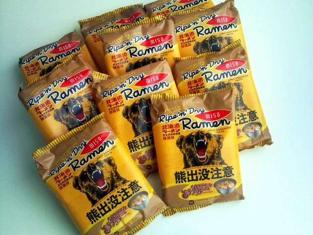 熊出没注意ラーメン 味噌 みそ 上品 日本正規品 味1箱 10袋入
