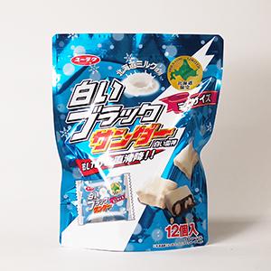 【有楽製菓(ユーラク)】【北海道限定】【ミニサイズ】[白いブラックサンダー][ホワイトチョコレートコーティング]12個入