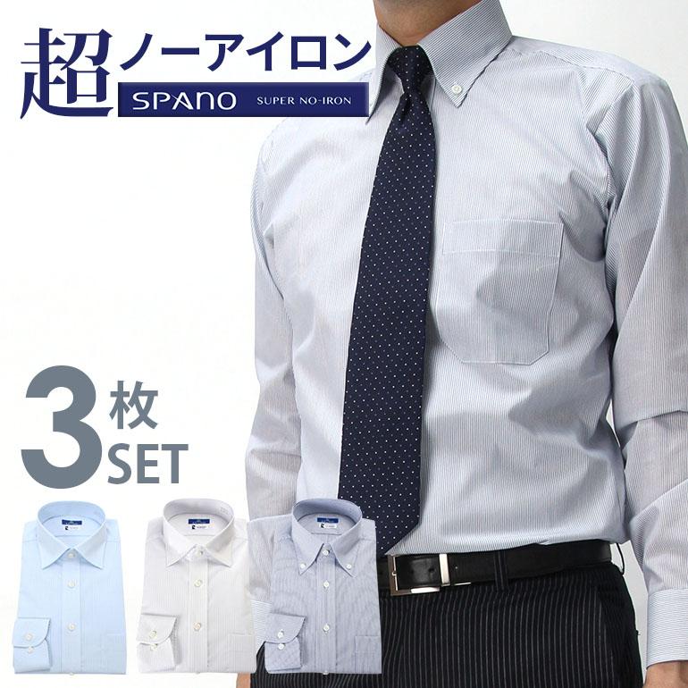 d0e6e7dd7 [a true super form stability shirt!] Three pieces of set shirt long sleeves  ...