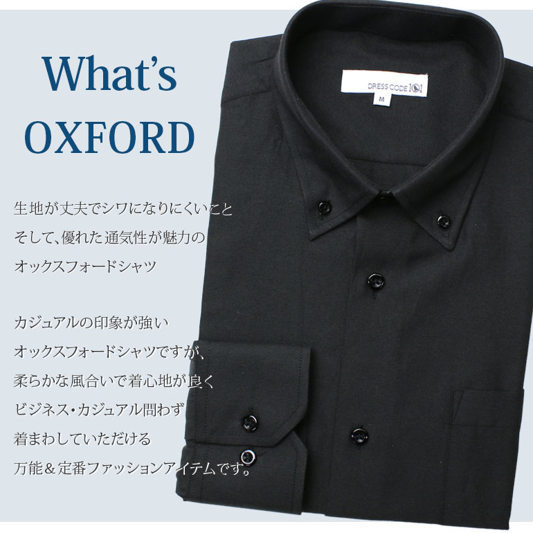 70eefa2060e ... Oxford shirt long sleeves Oxford work bithe rudder uniform casual male  men are button-downed ...
