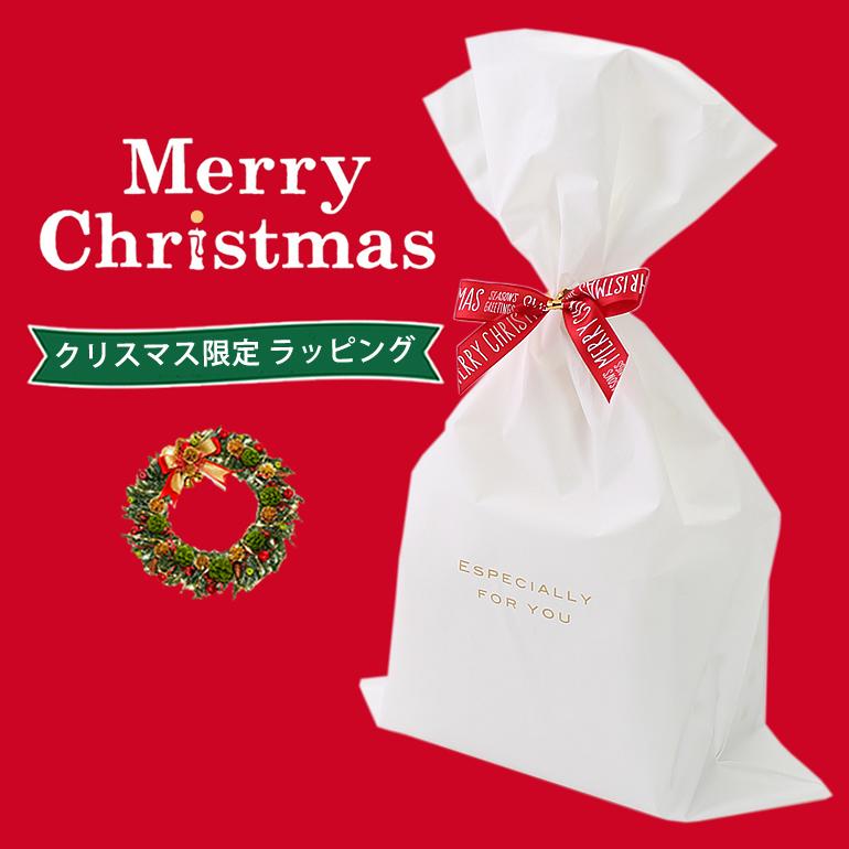 <title>ラッピングサービス 未使用品 ラッピング対象の数量分こちらを買い物かごへいれてください クリスマスの贈り物にピッタリ クリスマス ギフトラッピングサービス プレゼント マット素材ナイロンバッグ 贈り物 ギフト 手渡し 誕生日 お祝い christmas 即日出荷</title>