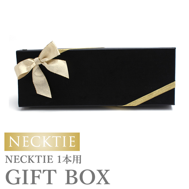 A Gift Box For Exclusive Use Of The Tie Three Set 5 Is This