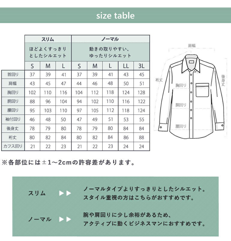 It Is Shirt わいしゃつ Collared Shirt Y Shirt Dress Shirt Y Shirt Business Shirt In The Business Commuting Business Trip Work Business Wedding Ceremony