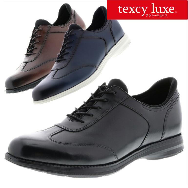 テクシー リュクス靴 texy luxe革靴 texy luxe 靴 テクシー リュクス 革靴 メンズ/TU- [本革 走れるビジネスシューズ ビジカジ ネイビー ブラウン ブラック ビジネス スニーカー]