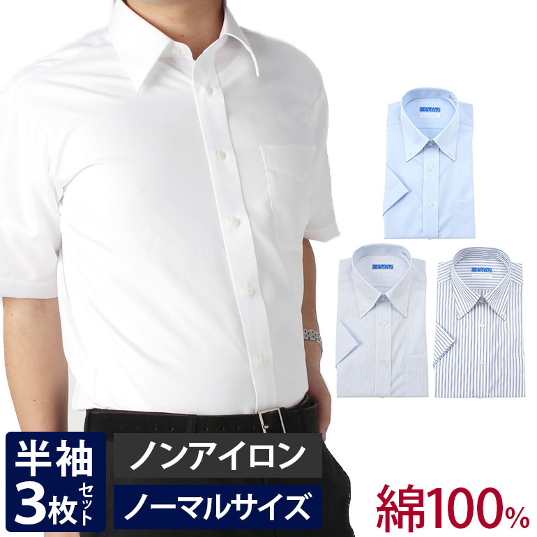 3 Shirts Set Men S Dress 100 Cotton Super Non Iron Long Sleeve Regular Fit
