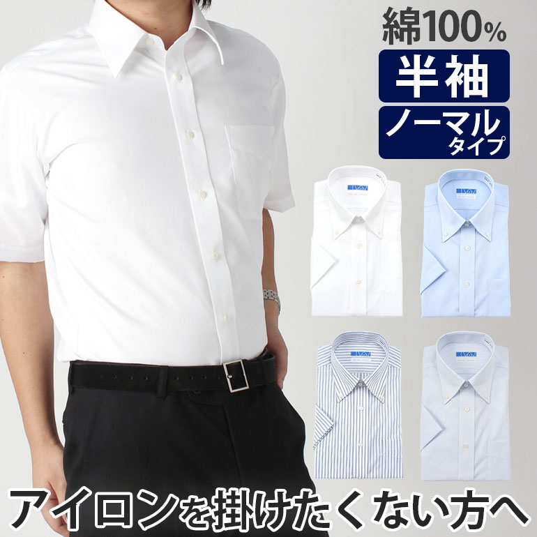 99a08d600a6 Men's Dress Shirts 100% Cotton Super Non Iron Short Sleeve Regular Fit  Solid Point Collar Or Button Down Collar White Blue Gray Solid Stripes  Wrinkle ...