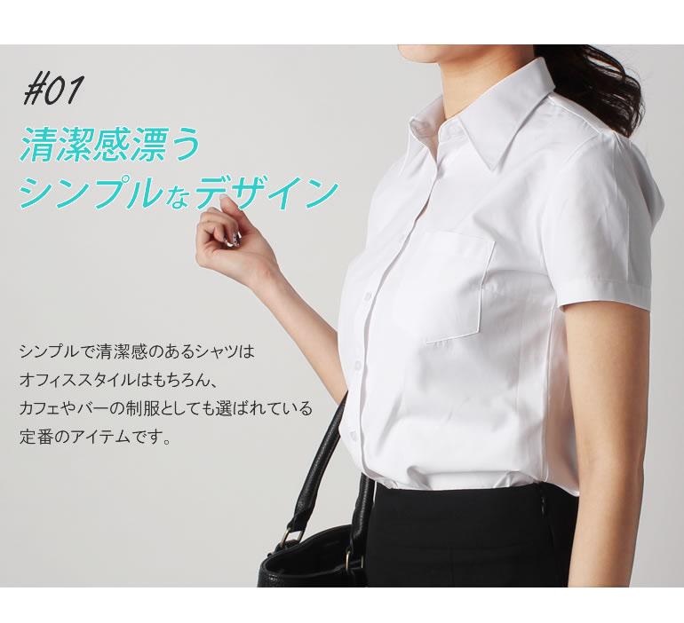 1be708d1cc3270 ワイシャツ半袖レディース透けにくい形態安定生地ブラウス[レディースシャツ半袖レギュラーカラーブラウス