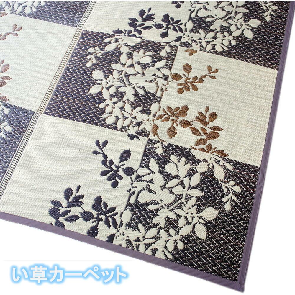 ブラウン 江戸間8畳(348x352cm)い草花ござカーペット「若菜」【裏なし:和室用】