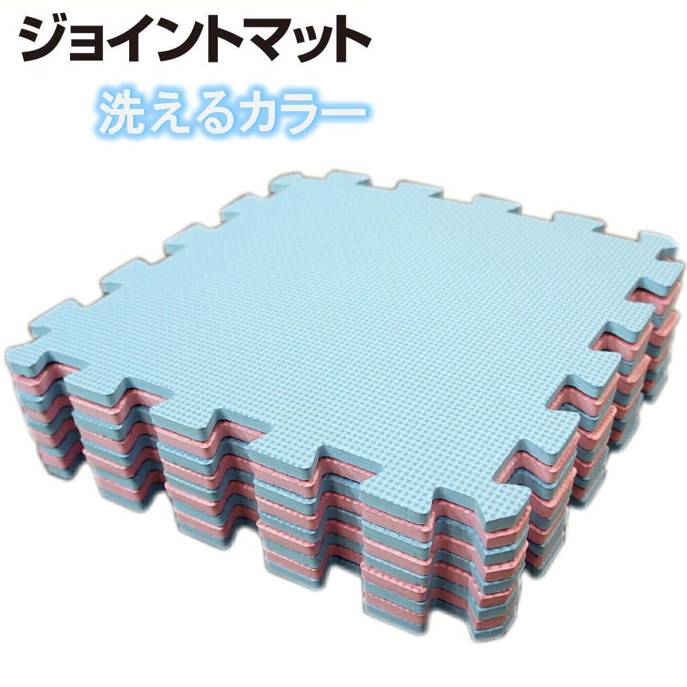 登場大人気アイテム 防音 断熱 衝撃吸収 洗える ジョイントマットカラー ブルー 枚 日本正規品 16セット:約8畳用 ピンク 1セット:9枚入 32x32cm